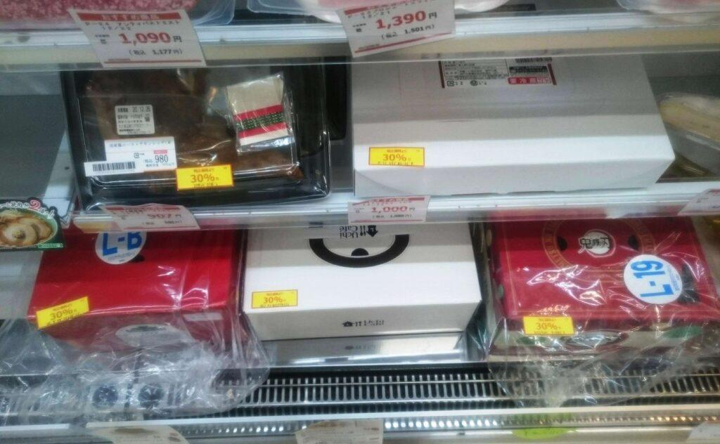 ローソンの3割引のクリスマスケーキ