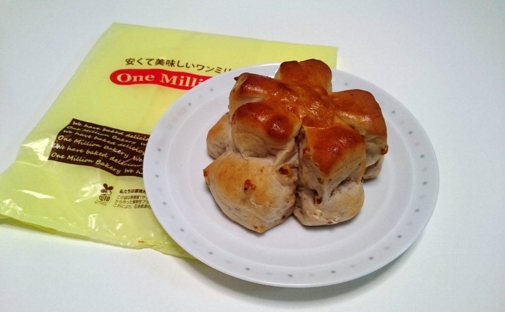 ベルボアーズ佐世保店のくるみパン