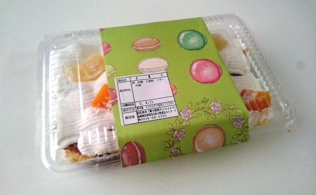 菓子厨房Kanoyaのはしっこ弁当