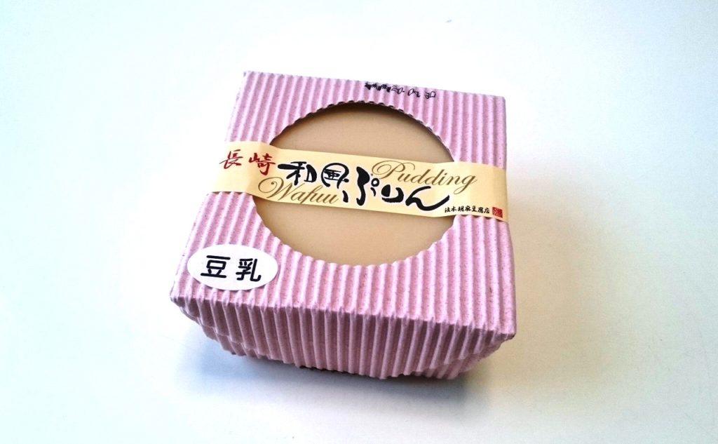 法本胡麻豆腐店の長崎和風ぷりん