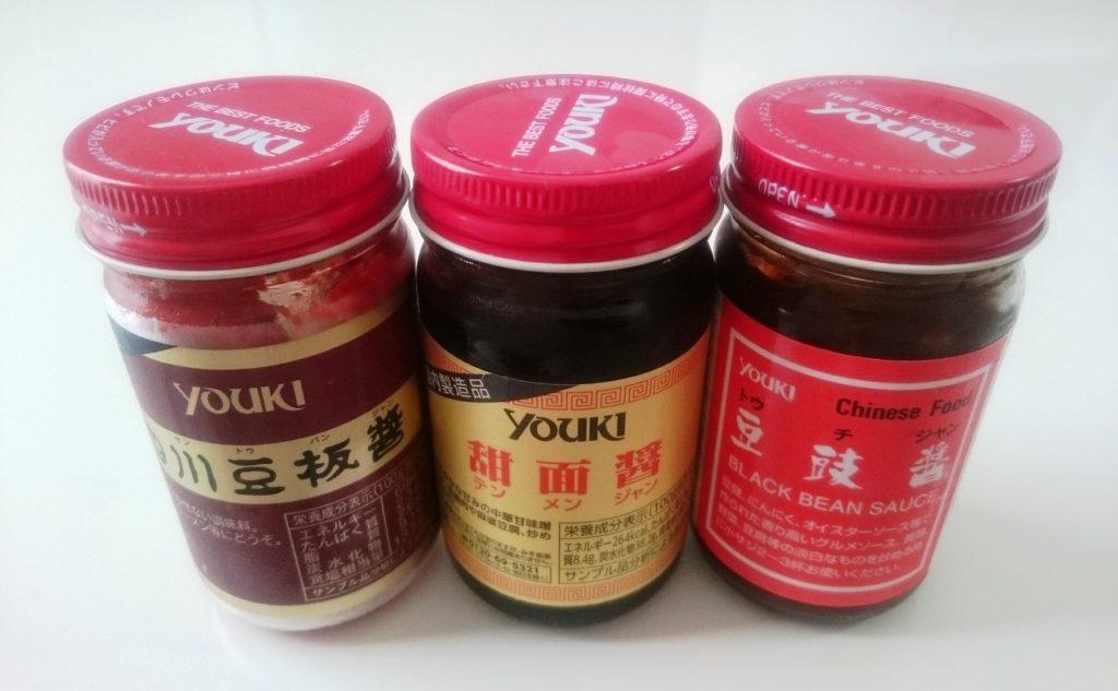豆板醤・甜麺醤・豆豉醤