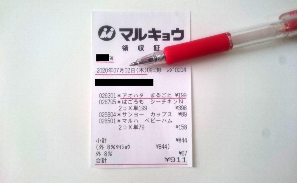 赤のボールペン