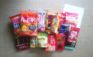 お菓子クイズキャンペーンの当選品