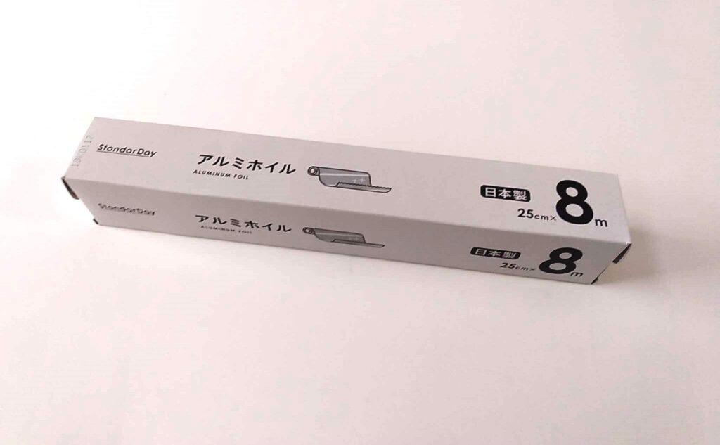 コスモスのPB商品スタンダーデイのアルミホイル